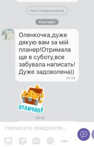 19059578_463372557328818_3624218649789071510_n